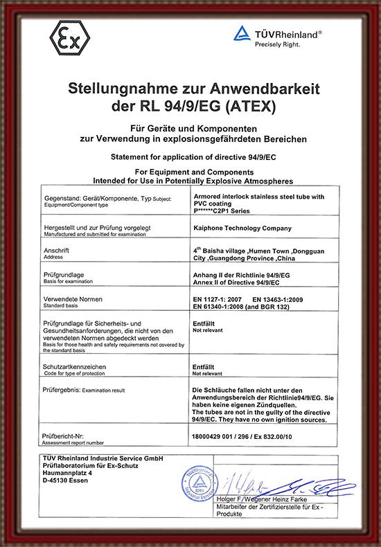 ATEX Certificat